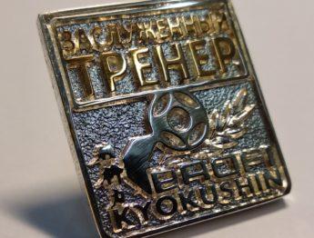 Значок заслуженный тренер из серебра