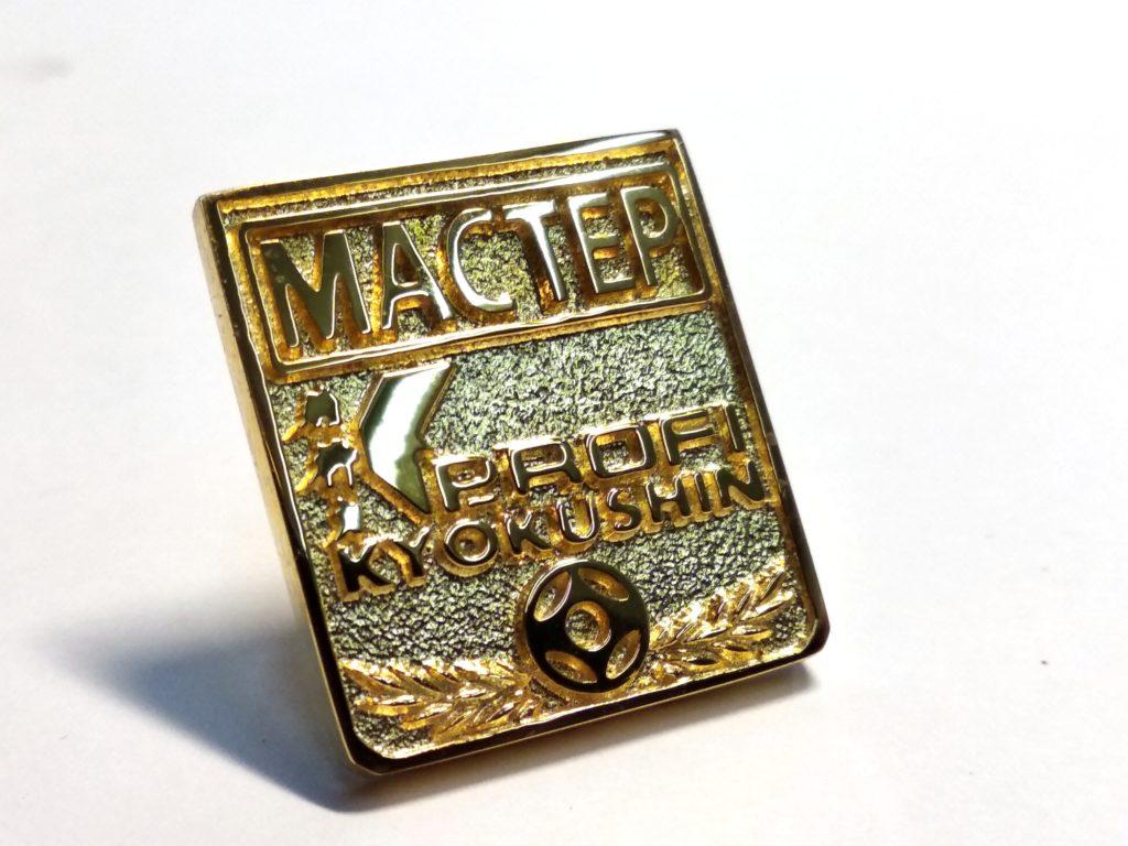 Значок МАСТЕР из серебра с позолотой