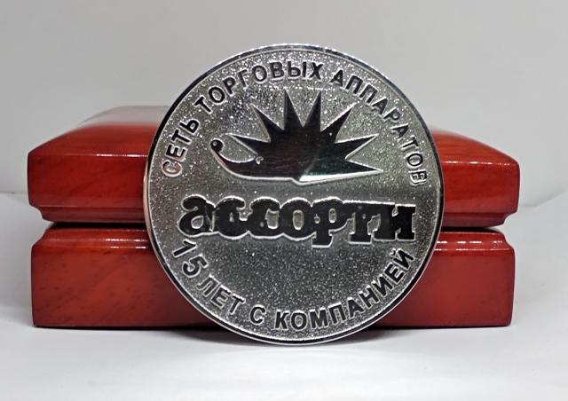 Юбилейная серебряная медаль АССОРТИ