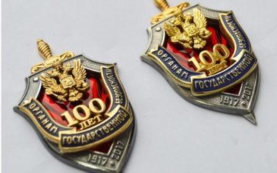 Нагрудные знаки  на  заказ в Москве