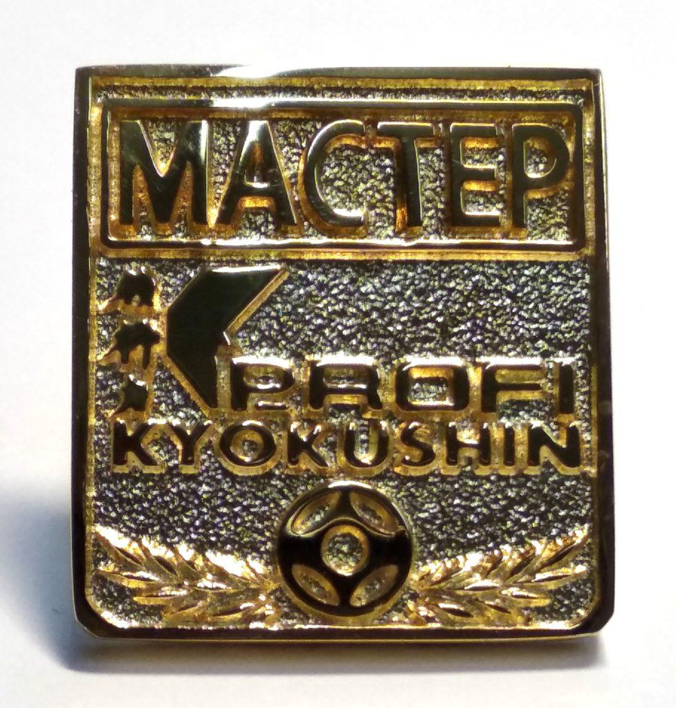 значок из серебра мастер
