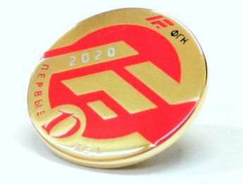 Корпоративные значки для компании ФГК