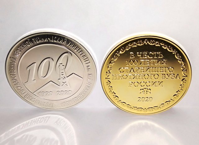 Медаль ГГНТУ