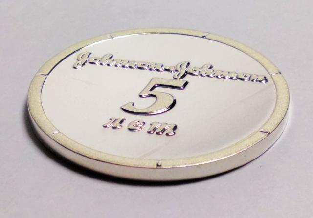Памятная медаль Johnson & Johnson