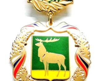 Орден Почетный гражданин города Бузулук