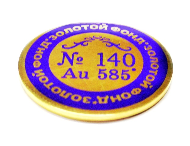 Корпоративная монета из золота Инком Недвижимость