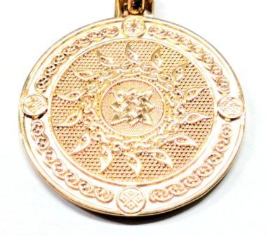 Звезда Руси - оберег из золота